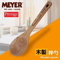 【MEYER】美國美亞PRESTIGE經典系列木製拌杓