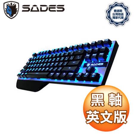 SADES 賽德斯 Karambit 狼爪刀 黑軸 英文 機械式鍵盤