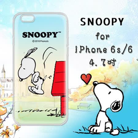 史努比SNOOPY授權正版 iPhone 6s/6 i6s 4.7吋 漸層彩繪軟式手機殼(跳跳)