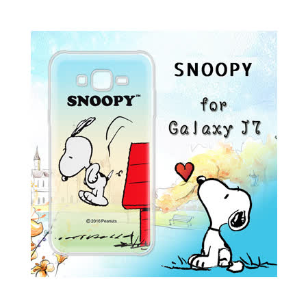 史努比SNOOPY授權正版 Samsung Galaxy J7 漸層彩繪軟式手機殼(跳跳)