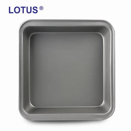 【LOTUS樂德】方型烤盤(23*22*5cm)
