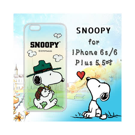 史努比SNOOPY授權正版 iPhone 6s/6 plus i6s+ 5.5吋 漸層彩繪軟式手機殼(郊遊)