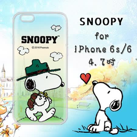 史努比SNOOPY授權正版 iPhone 6s/6 i6s 4.7吋 漸層彩繪軟式手機殼(郊遊)