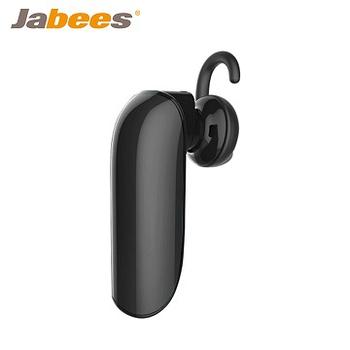 Jabees Beatles立體聲藍牙耳機