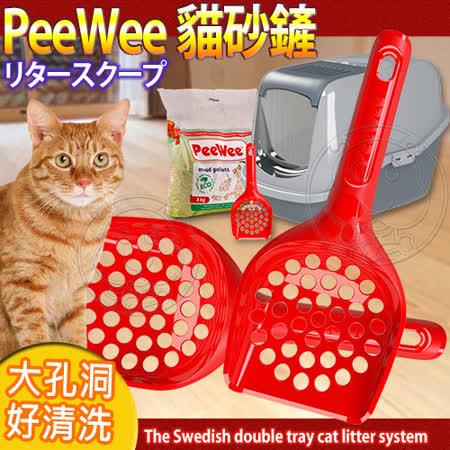 荷蘭PeeWee必威》貓砂鏟*4支(豆腐砂、水晶砂、松木砂皆適用