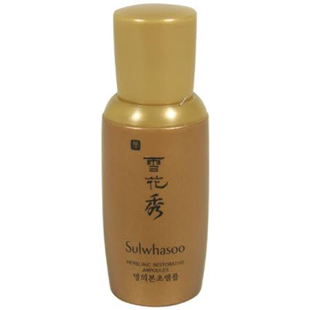 Sulwhasoo雪花秀 明褘草固本精華液(5ml)