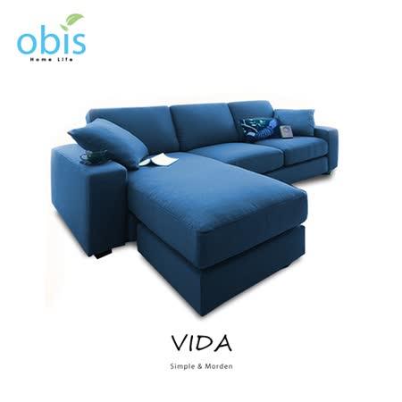 【好物分享】gohappy快樂購物網【obis】VIDA自然風清新L型布沙發-五色可選評價好嗎中 和 太平洋 百貨