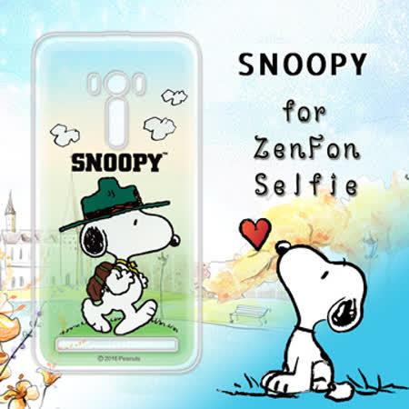 史努比SNOOPY授權正版 ASUS ZenFone Selfie / ZD551KL 漸層彩繪軟式手機殼(郊遊)