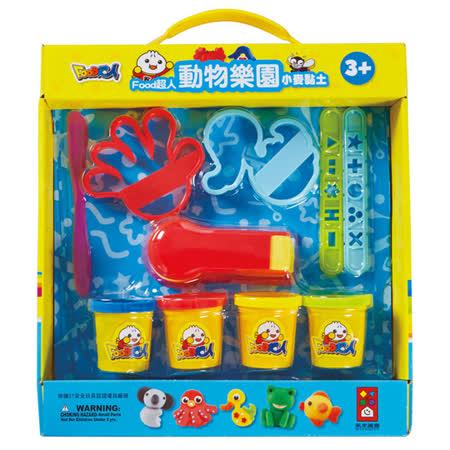 【风车图书】动物乐园小麦黏土-food超人(购物车)