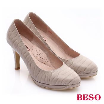 【BESO】 極簡風格 壓紋牛皮簡約尖楦高跟鞋(米)