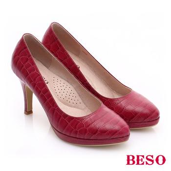【BESO】 極簡風格 壓紋牛皮簡約尖楦高跟鞋(桃粉紅)