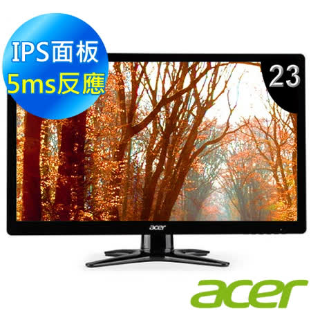 ACER G236HL 23型IPS雙介面超廣角液晶螢幕