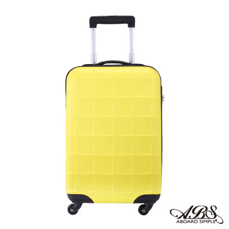 ABS愛貝斯 20吋 極輕ABS拉鍊霧面硬殼登機旅行箱 (黃) 90-026C
