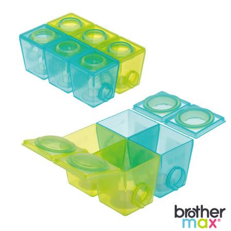 英國 Brother Max 副食品分裝盒(小號6盒+大號4盒)
