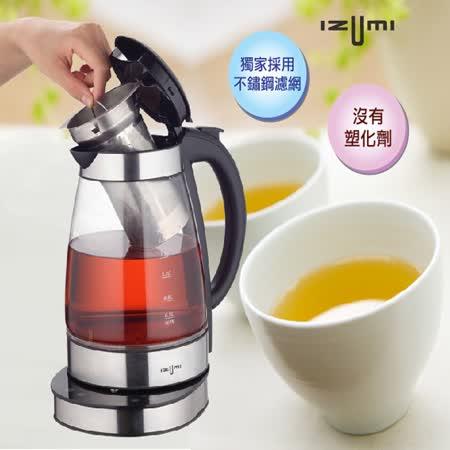 日本IZUMI 1.7L智慧溫控健康電茶壺 TTM-100(公司貨)