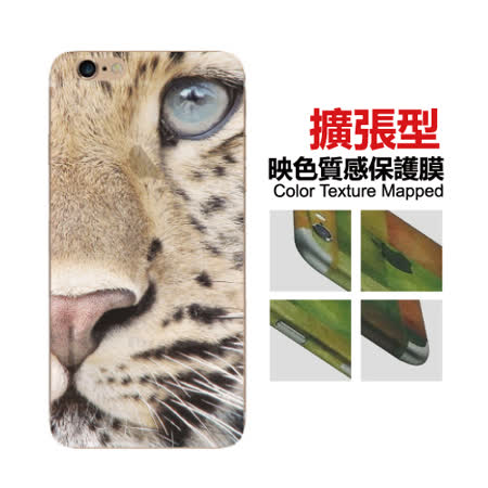 【Lestars】Apple iPhone6/6S/6 Plus/6s Plus 4.7吋 5.5吋 映色半透明質感 彩繪造型背膜 背貼-A02