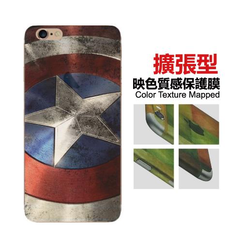 【Lestars】Apple iPhone6/6S/6 Plus/6s Plus 4.7吋 5.5吋 映色半透明觸感|感 彩繪造型背膜 背貼-A05