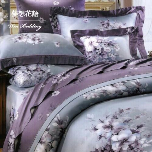 ~韋恩寢具~天絲兩用被床包組~加大夢想花語