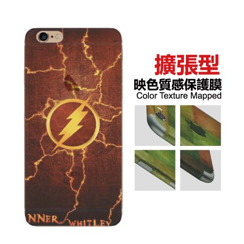 【Lestars】Apple iPhone6/6S/6 Plus/6s Plus 4.7吋 5.5吋 映色半透明質感 彩繪造型背膜 背貼-B01
