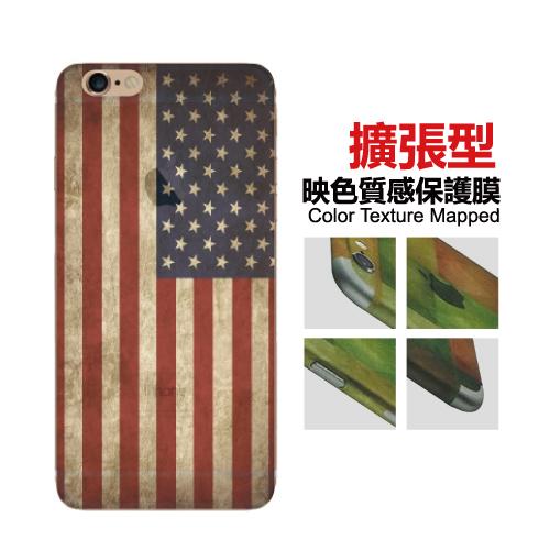 【Lestars】Apple iPhone6/6S/6 Plus/6s Plus 4.7吋 5.5吋 映色半透明觸感|感 彩繪造型背膜 背貼-B02