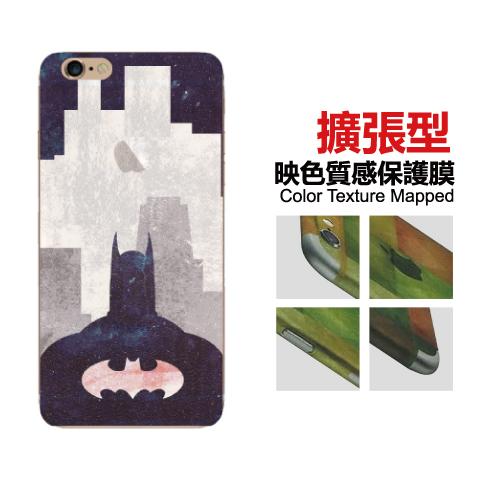 【Lestars】Apple iPhone6/6S/6 Plus/6s Plus 4.7吋 5.5吋 映色半透明質感 彩繪造型背膜 背貼-B19