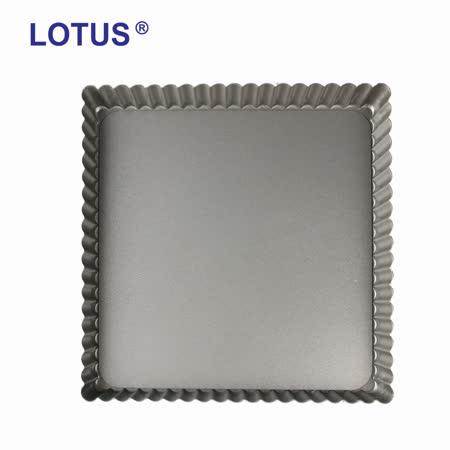 【LOTUS樂德】方形活動式派盤(20.3x20.3x2.5cm)
