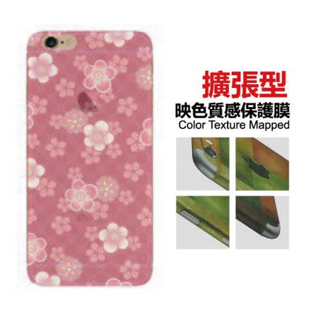 【Lestars】Apple iPhone6/6S/6 Plus/6s Plus 4.7吋 5.5吋 映色半透明質感 彩繪造型背膜 背貼-C08