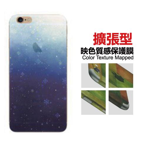 【Lestars】Apple iPhone6/6S/6 Plus/6s Plus 4.7吋 5.5吋 映色半透明質感 彩繪造型背膜 背貼-C09