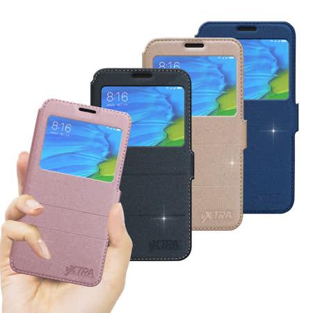 史努比SNOOPY授權正版 Sony Xperia C5 Ultra 漸層彩繪軟式手機殼(跳跳)