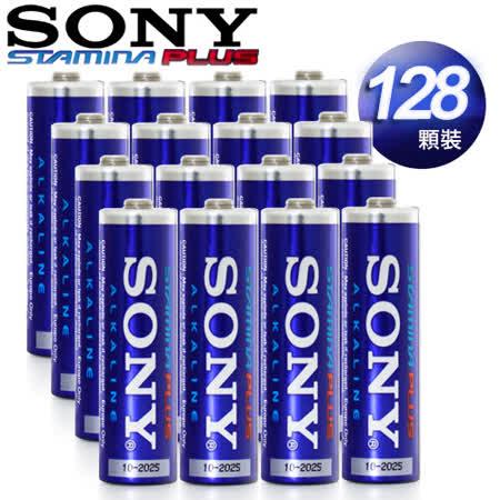 公司貨 SONY 3號AA高效能鹼性電池(128入裝)2016新版本