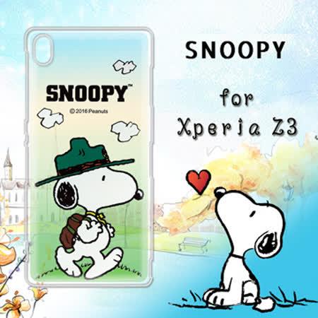 史努比SNOOPY授權正版 Sony Xperia Z3 5.2吋 漸層彩繪軟式手機殼(郊遊)