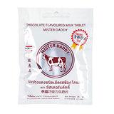 原生泰泰國皇家牛奶片10%糖25g