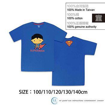 超夯蝙蝠俠對超人 好看舒適兒童精梳純棉短袖T恤(藍色) (100~140CM)