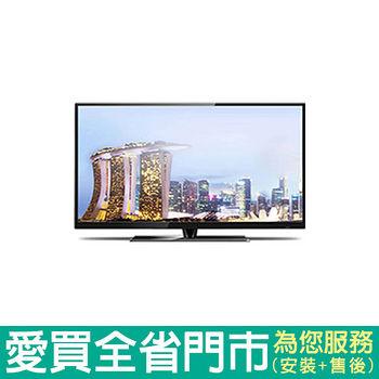 金帝50吋LED液晶顯示器_含視訊盒JD-50A02含配送到府+標準安裝
