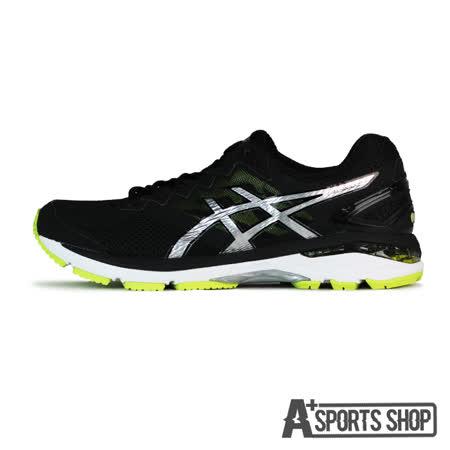ASICS (男) 亞瑟士 GT-2000 4 慢跑鞋 黑-T606N9093