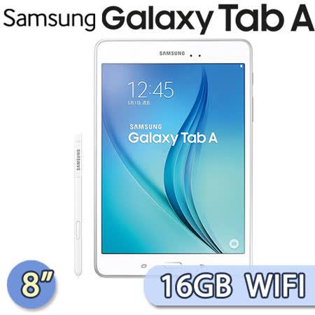 【拆封逾期品】Samsung GALAXY Tab A 8.0 16GB WIFI版 (P350) 8吋 S Pen四核心平板電腦(白色)【送專用皮套+螢幕保護貼】