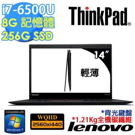 Lenovo ThinkPad X1c 14吋<1.2Kg最輕商務>i7-6500U 256GSSD Win7專業版 商務筆電(20FBA001TW)★贈N100無線滑鼠+三年防毒+三轉二接頭+筆電包
