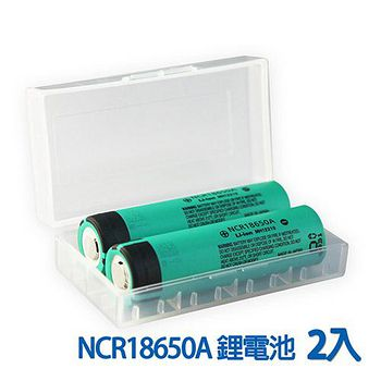 Panasonic 國際牌 3100mAh日本原裝18650高效能鋰電池 (2入)