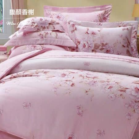 【韋恩寢具】天絲兩用被床包組-加大/馥顏香榭