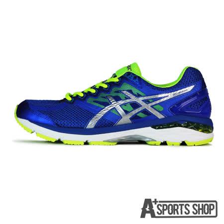 ASICS (男) 亞瑟士 GT-2000 4 (2E) 慢跑鞋 藍-T607N4393