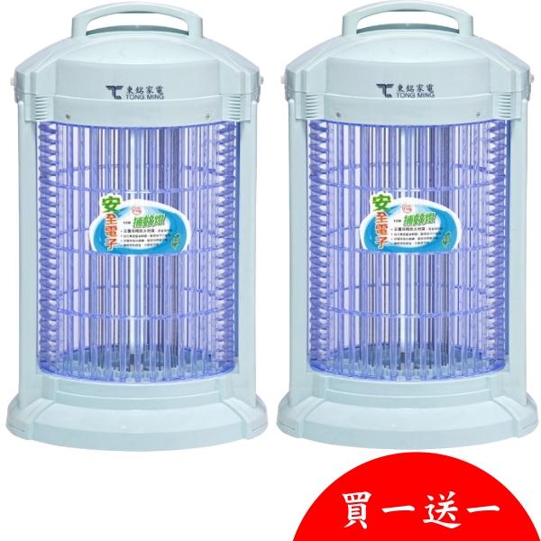 東銘 15W時尚電子式捕蚊燈TM-0160  超值兩入組