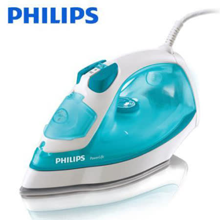 『PHILIPS』☆飛利浦 PowerLife 蒸氣電熨斗 GC2910 /GC-2910