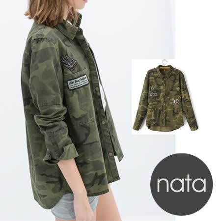 【nata】個性迷彩襯衫