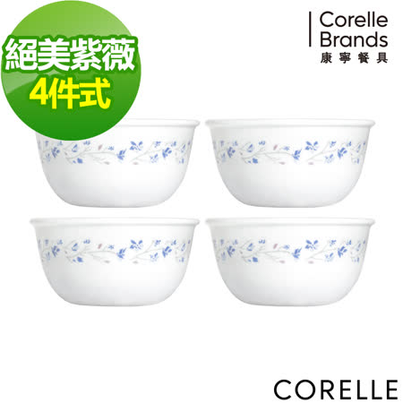 CORELLE 康寧絕美紫葳4件式餐盤組-D03