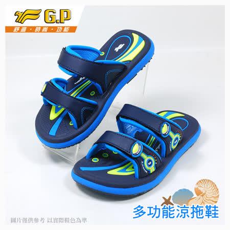 【G.P 親子同樂舒適拖鞋】G6888B-22 淺藍色 (SIZE:28-32 共二色)