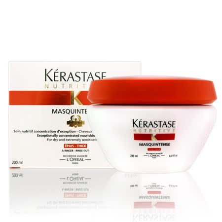 K'ERASTASE 卡詩 活葡滋養髮膜(粗髮專用) 200ml