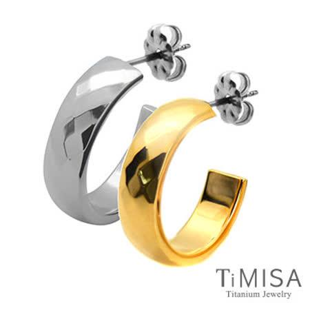 【TiMISA】格緻真愛-寬版(雙色)純鈦耳環一對