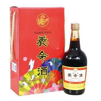 日本養命酒禮盒700ml