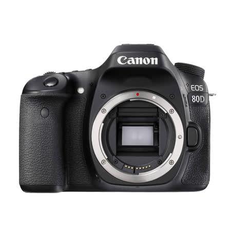 Canon EOS 80D body (公司貨).-送防潮箱(附濕度表)+減壓背帶+RSC1快門線+大吹球+拭鏡筆+拭鏡布+保護貼