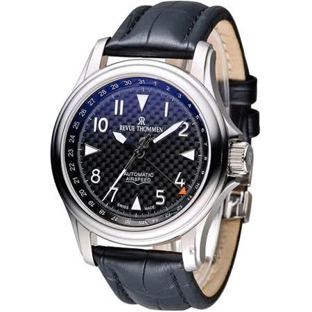 梭曼 REVUE THOMMEN AIRSPEED系列機械腕錶 16040.2537